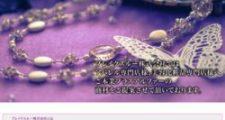 img50696a3dd26d741a76f2fb3bc1ac8a51aaec83f9db6d.jpg